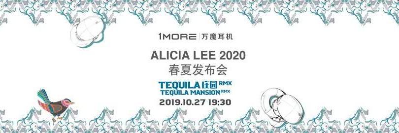 科技与时尚的双重大秀 ALICIA LEE×1MORE时尚新品发布会