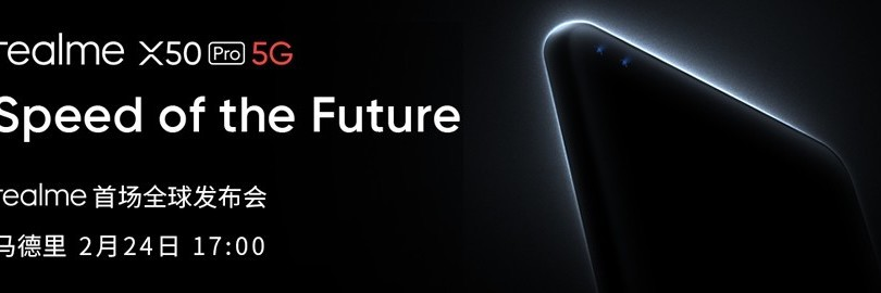 realme 真我 X50 Pro 5G全球发布会直播 全新5G旗舰来袭