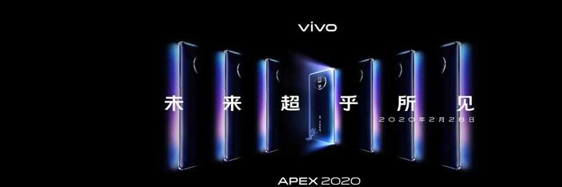 未来超乎所见 vivo APEX 2020概念机发布会直播
