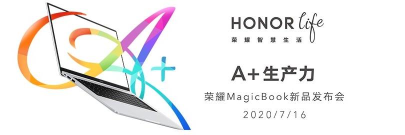 A+生产力 荣耀MagicBook新品发布会直播