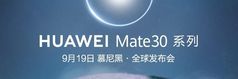HUAWEI Mate30 系列 举世发布会