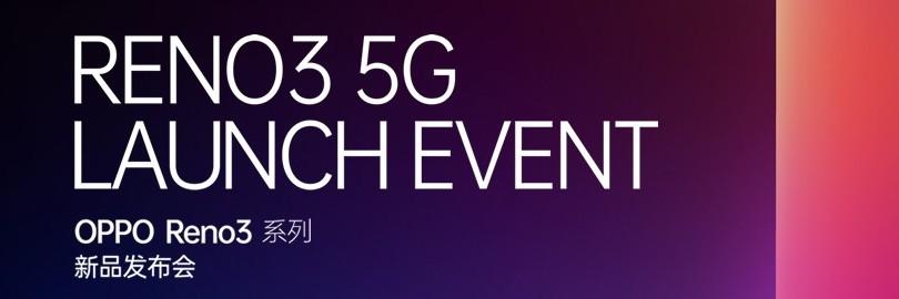 双防抖5G视频手机 OPPO Reno3系列发布会直播